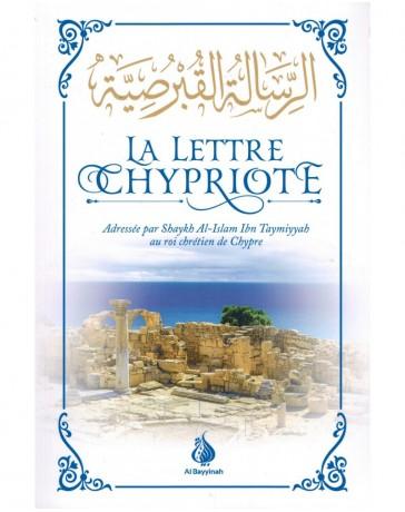 La Lettre Chypriote - Shaykh Islam Ibn Taymiyyah - Edition Al Bayyinah
