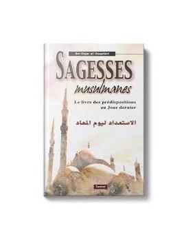 Sagesses Musulmanes - Ibn Hajar Al Asqalani - Edition Tawhid