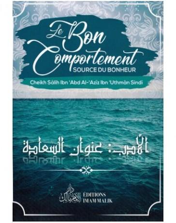 Le bon comportement source du bonheur - Salih Ibn Abdel Azziz Ibn Uthman Sindi - Edition Imam Malik