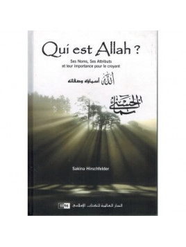 Qui est Allah? - Sakina Hirschfelder - Editions IPPH