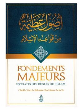 Fondements Majeurs - Extraits des règles de l'Islam - Cheikh Sa'di