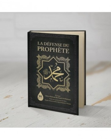 La Défense du Prophète Muhammad - Abd Ar-Rahman Al Hachemi - Wadi Shibam