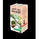 huile de sidr ( jujubier) 30ml - 100% Naturel - Alkawthar