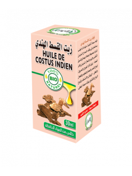 Huile de costus indien - qist hindi - 30 ml - 100% Naturel - Alkawthar
