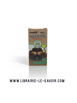 Huile de Haltyt- Hiltyte- Asafoetida( Hiltite- حلتيت ) Ase Fétide -100% naturel - 30 ml