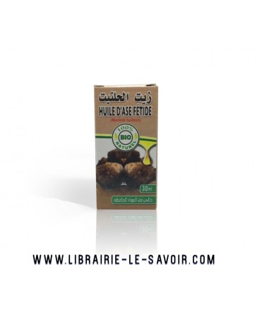 Huile de Haltyt- Hiltyte- Asafoetida( Hiltite- حلتيت ) Ase Fétide -100% naturel - - 30 ml - Al Kawthar