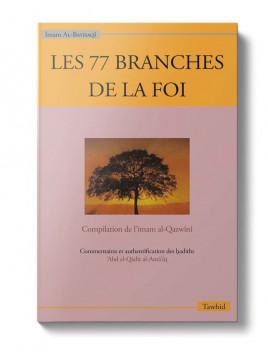 Les 77 branches de la foi - Al-Bayhaqî - Edition Tawhid