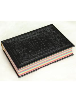Le Noble Coran - Rainbow Coran noir - Français/Arabe - Edition Orientica