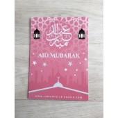 Carte Postale Aid Mubarak - Rose