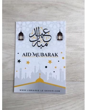 Carte Postale Aid Mubarak - Blanc