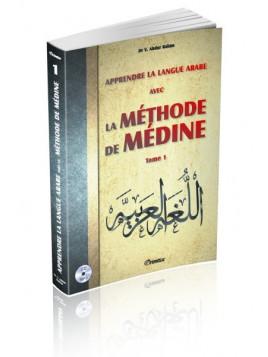 la méthode de medine - Tome1