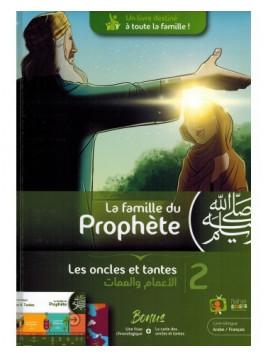 La Famille du Prophète - Tome 2 - Les oncles et les tantes - Madrassanimée