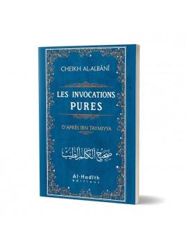 les invocations pures d'après ibn taymiyya