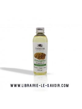 Huile de Fenugrec 100% pure et naturelle - 100ml - Tameem