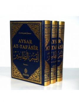 Aysar at-Tafasir Sheikh Ash-Sha'rawi & Shaikh Musallam