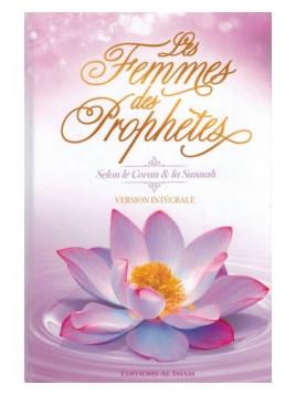 Les Femmes des Prophètes selon le Coran et la Sunnah - Version Intégrale - Editions Al Imam