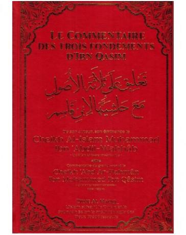 Le Commentaire des Trois Fondements d'Ibn Qasim - Dine Al Haqq