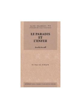 Le Paradis et l'Enfer - Série: la Foi islamique 7/8 - Editions IIPH
