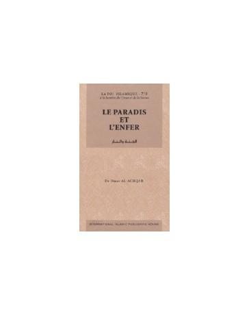 Le Paradis et l'Enfer - Série: la Foi islamique 7/8