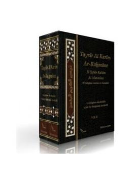 Taysir al Karim ar Rahman